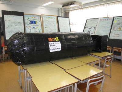 Josai_2009_shiinoki_002_2
