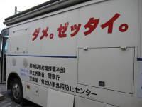 Josai_2009_shiinoki_027